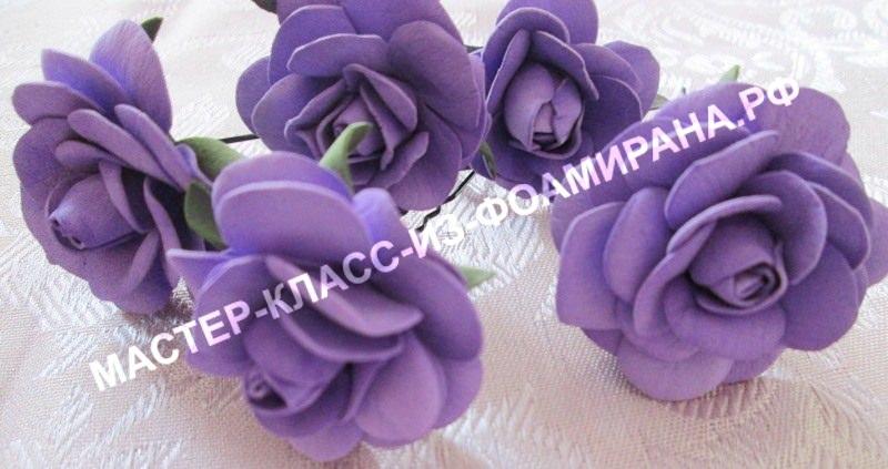 Розы на шпильке из фоамирана, фото