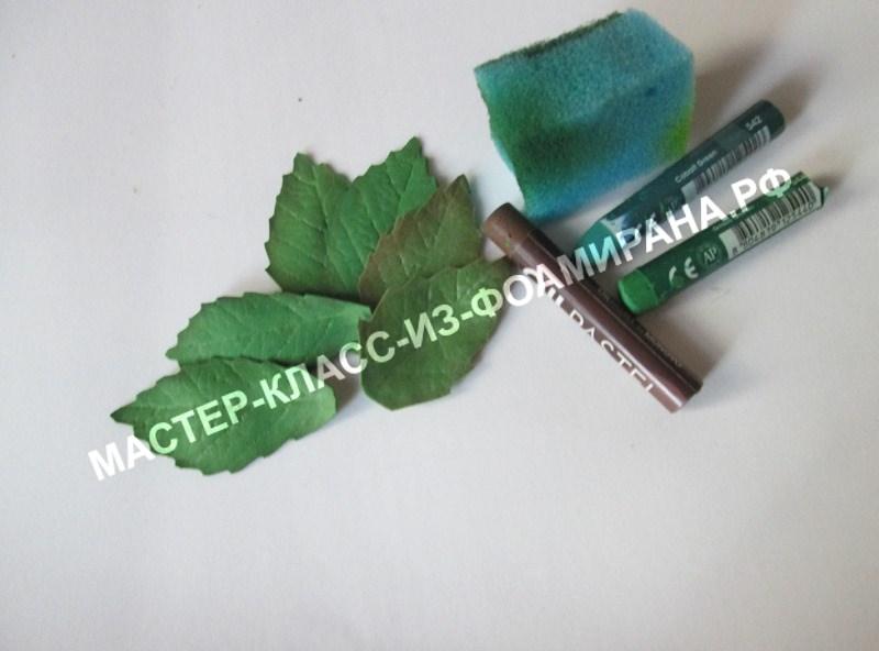 Шаровидный георгин из фоамирана, мастер-класс, фото