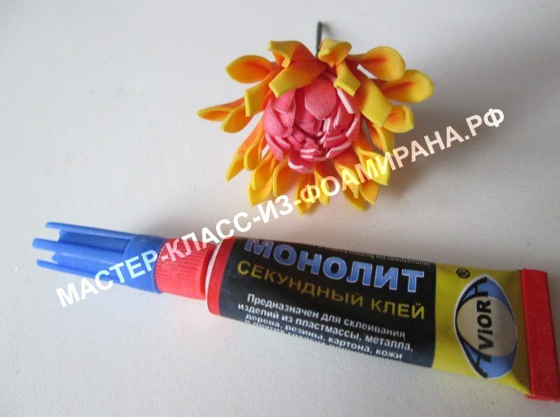 Полукактусовый георгин из фоамирана, мастер-класс, фото