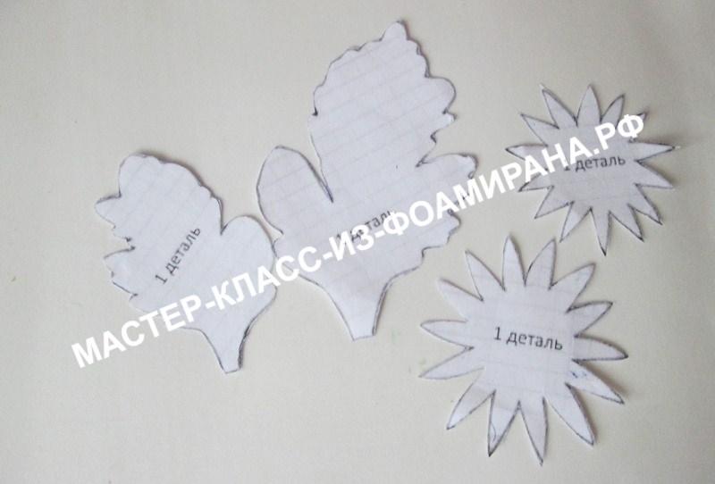 георгин Пионер из фоамирана: пошаговый МК с фото