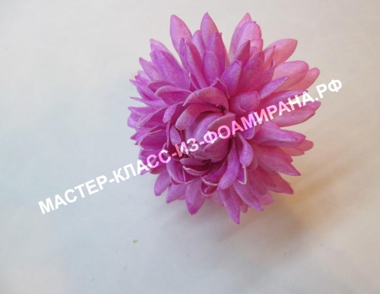 Как собрать бутон хризантемы из фоамирана, мастер-класс, пошаговое фото