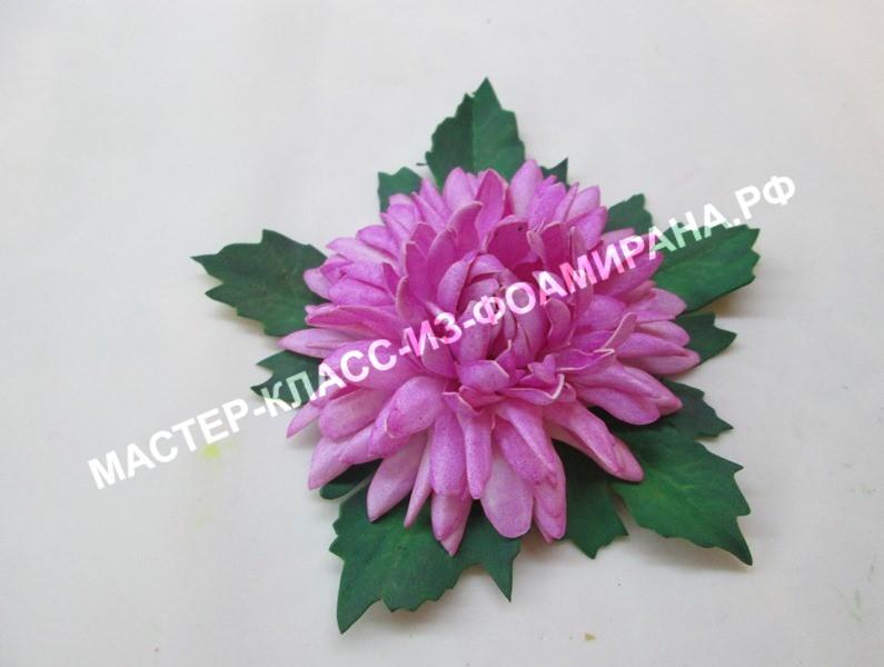 Как сделать хризантему из фоамирана для броши, мастер-класс, пошаговое фото