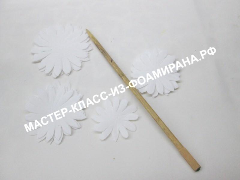 Выкройка для броши с хризантемой из фоамирана