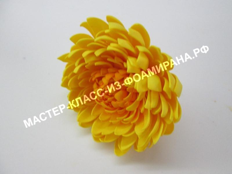Махровая хризантема из фоамирана: пошаговый мастер-класс