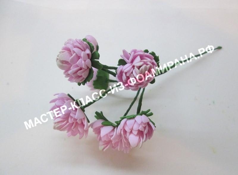 Кустовая хризантема из фоамирана: пошаговый мастер-класс