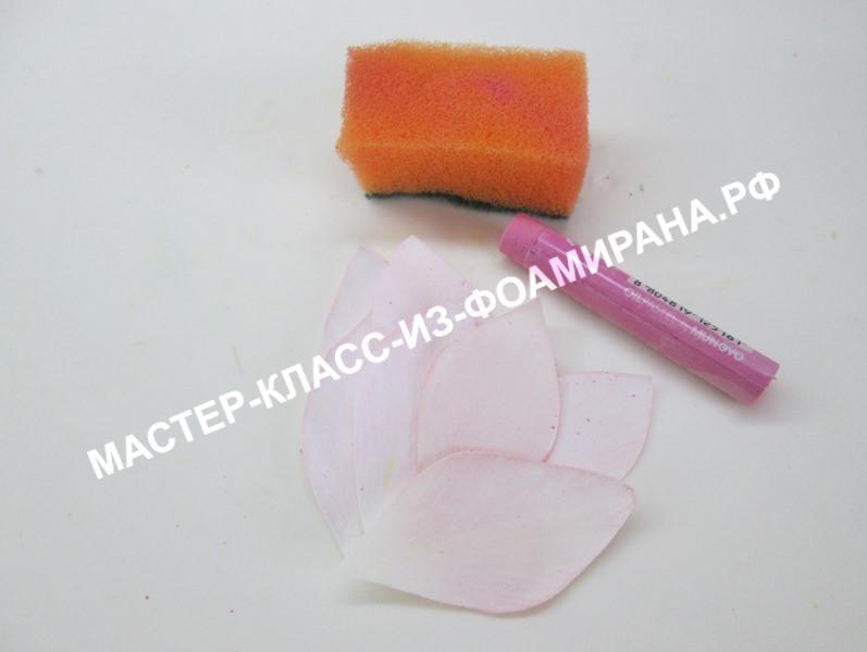 Лепестки для водяной лилии из фоамирана