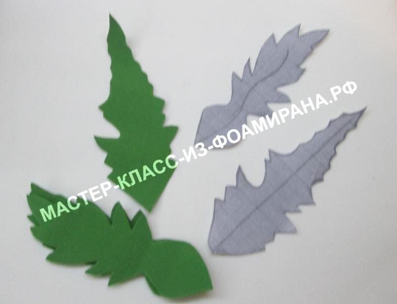 Выкройка листьев одуванчика из фоамирана, фото