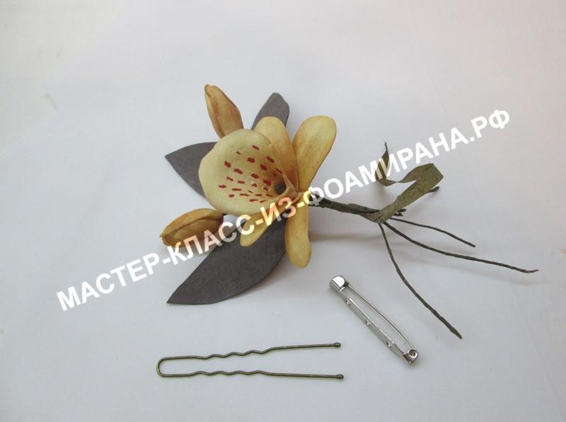 Мастер-класс по фоамирану: Орхидея ванильная, пошаговые фото