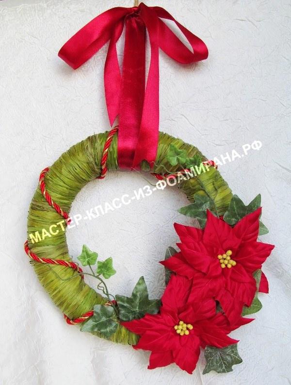 Мастер-класс по фоамирану: пуансеттия ( рождественская звезда) , пошаговые фото