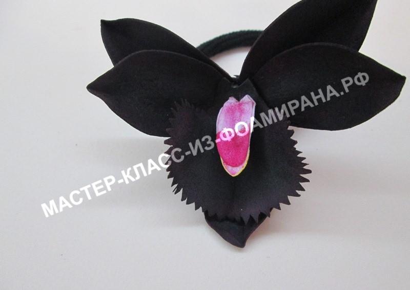 Черная орхидея из фоамирана, фото