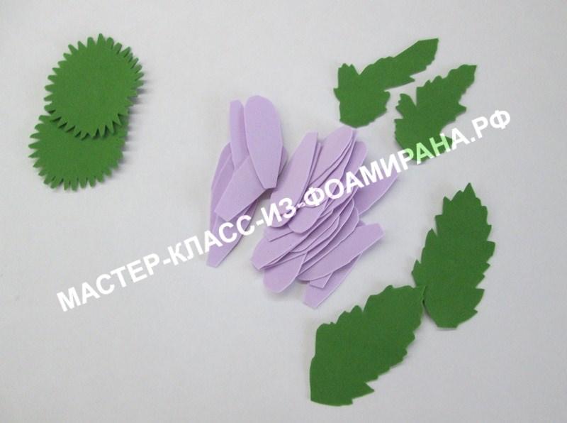 Цветы из фоамирана хризантема, МК с фото (шаблоны)