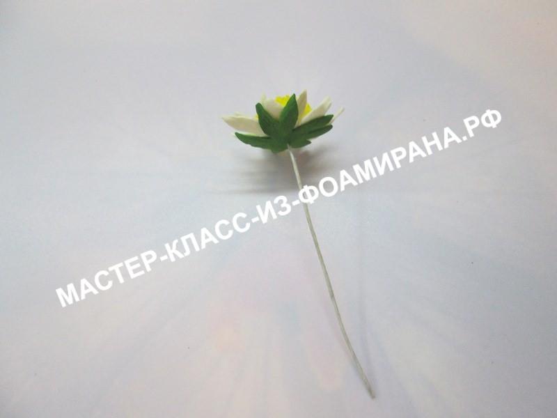Цветок для букета хризантем из фоамирана