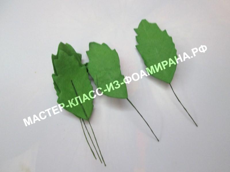 Листья для букета хризантем из фоамирана