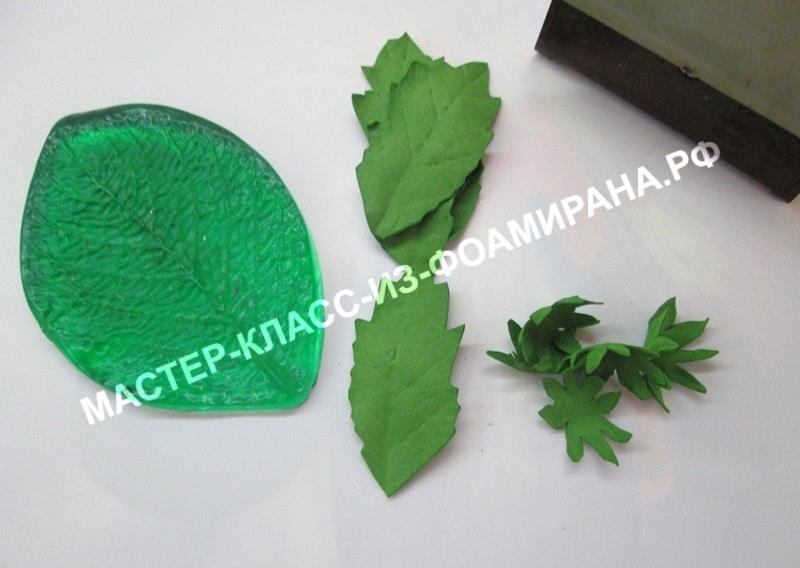Пошаговое фото, как сделать букет хризантем из фоамирана.