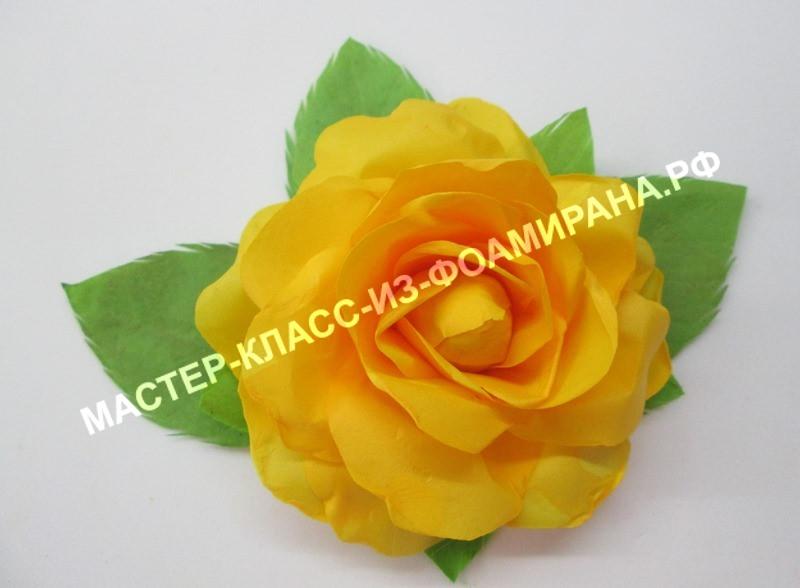 Мраморная роза из фоамирана: фото