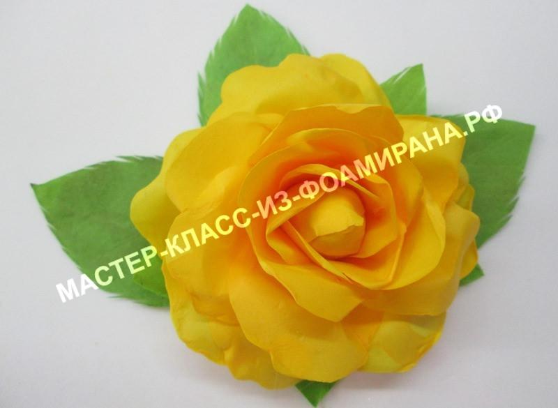 Мраморная роза из фоамирана, фото