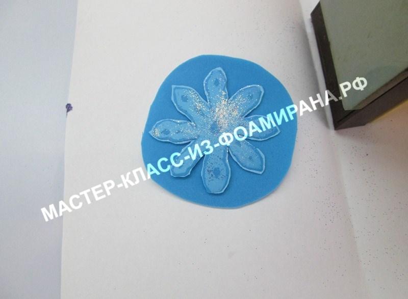 Мастер-класс по фоамирану :снежинка из зефирного фоамирана, пошаговые фото