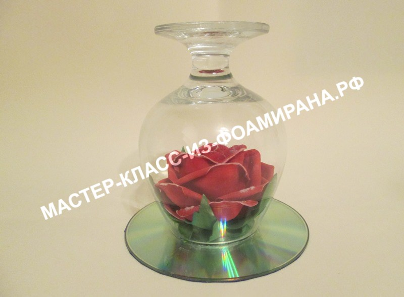 Мастер класс зимняя роза из фоамирана (подсвечник).