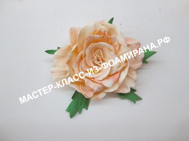 Чайная роза из фоамирана: мастер-класс, пошаговые фото