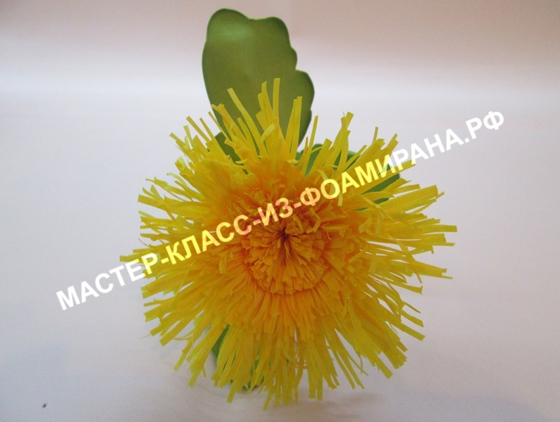 желтая игольчатая астра из фоамирана