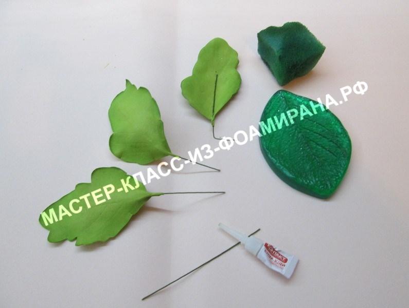 подготовка листочков для цветка.