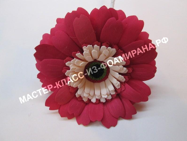 Цветок гербера из фоамирана, фото