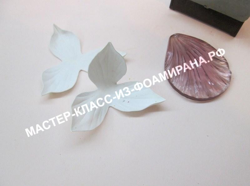 обработка лепестков на молде