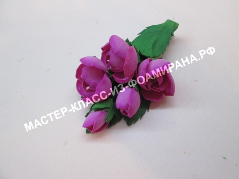мастер- класс заколка со цветами из фоамирана