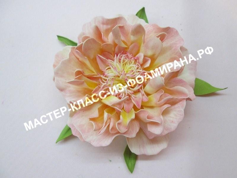 мастер- класс роза Санрайз