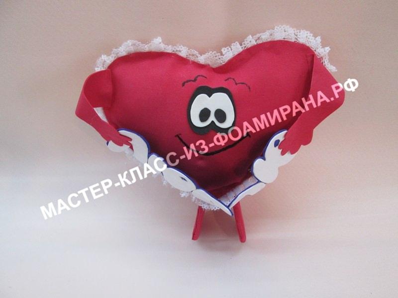 Сердце из фоамирана