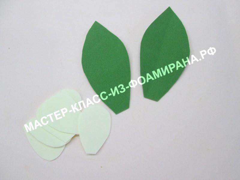 подготовка лепестков и листьев