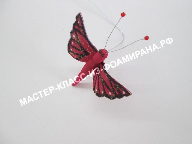 сборка бабочки.