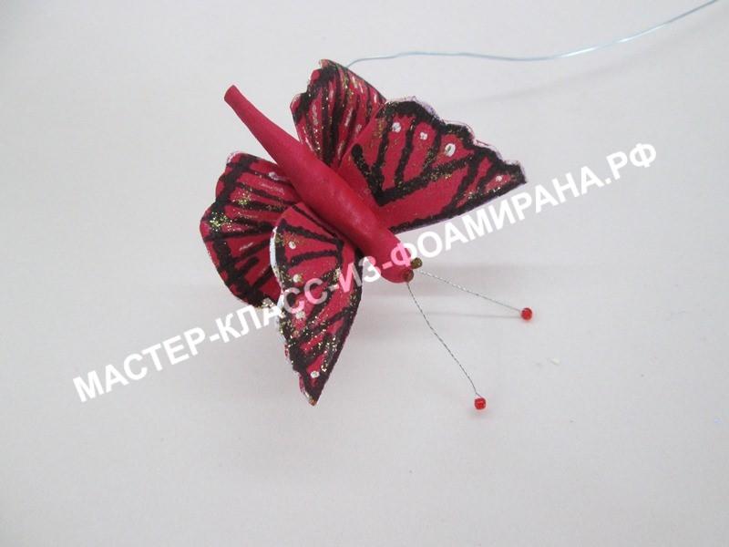 сборка бабочки