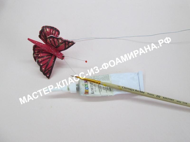 тонировка тельца бабочки