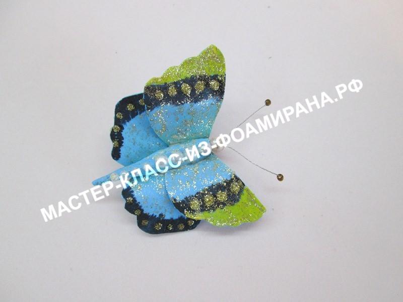 мастер-класс бабочка-брошь из фоамирана