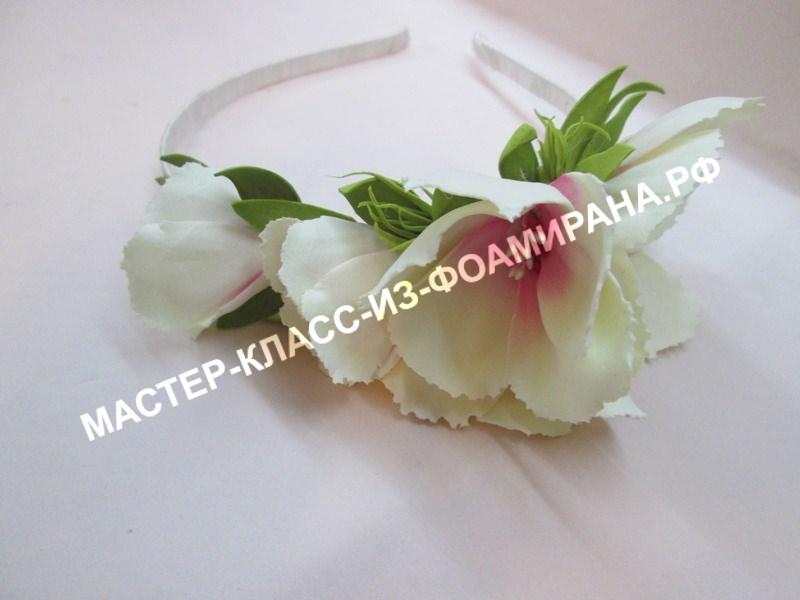мастер-класс, ободок со цветами из фоамирана.