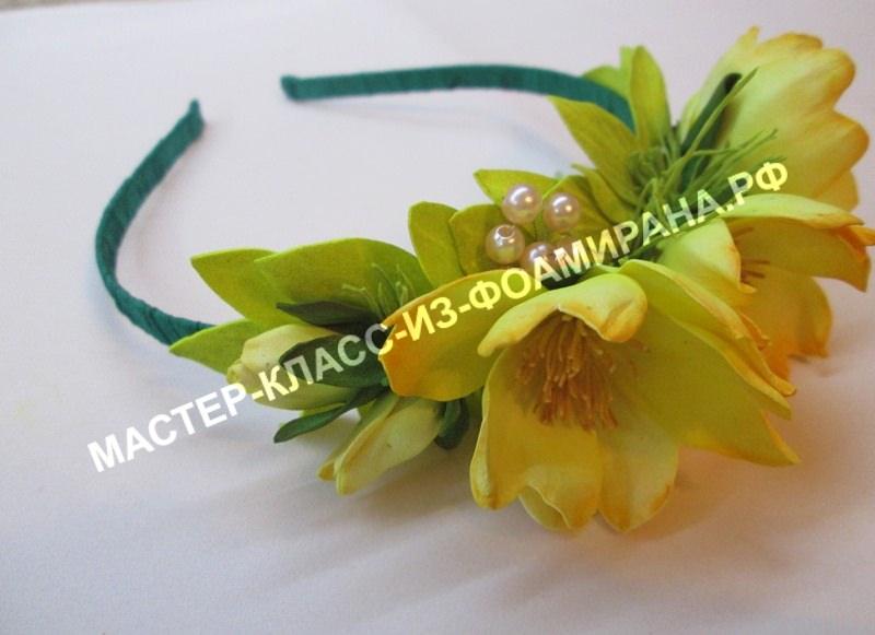 мастер-класс ободок с фантазийными цветочками из фоамирана