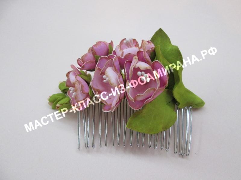 цветочки сакуры на гребешке, мастер -класс по фоамирану