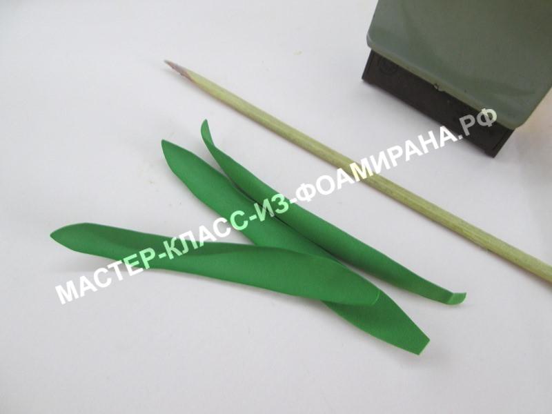 обработка листочков