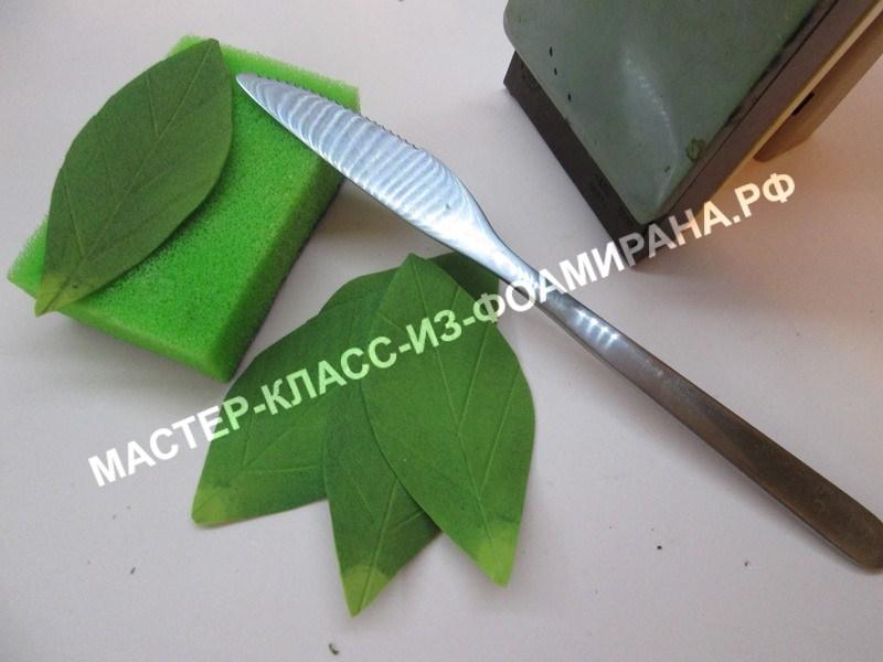 нанесения текстуры на листья