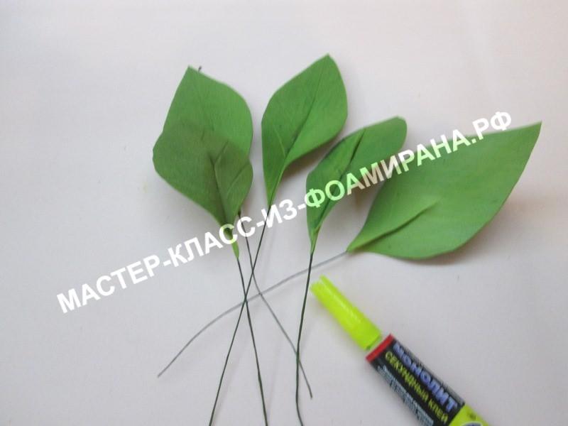листочки клеем на литоны