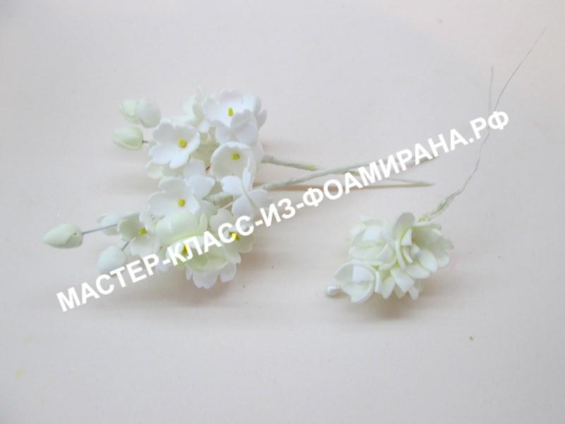 мастер-класс цветы из обрезков фоамирана