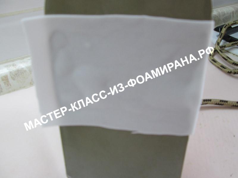 обработка шелкового фоамирана