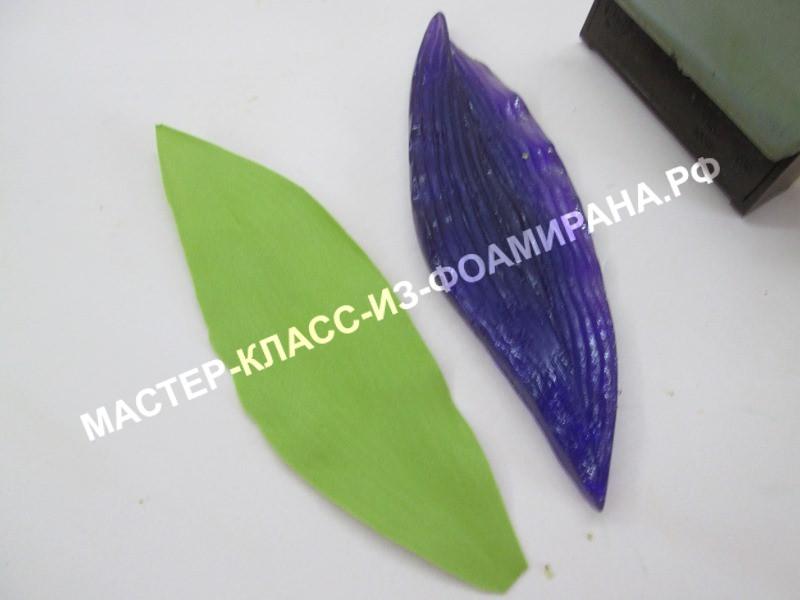 обработка листочков на молде