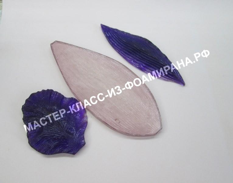молды для обработки тюльпанов