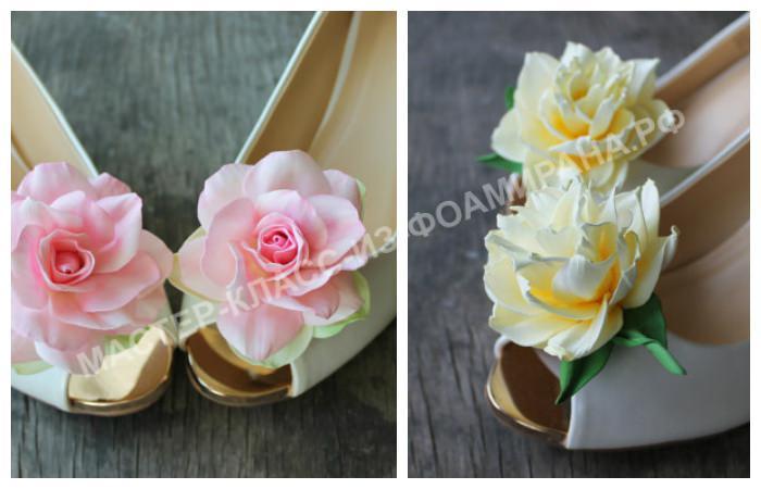 Цветы из фоамирана на туфли