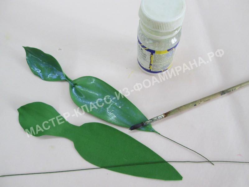 обработка больших листочков