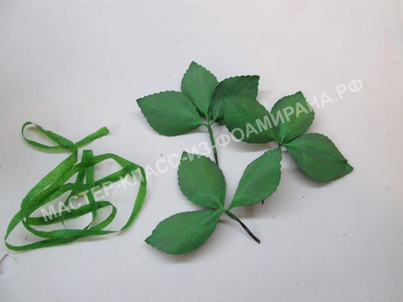 формируем веточки листьев