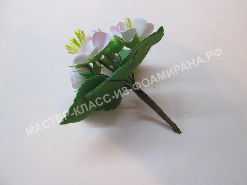 Соцветие яблони из фоамирана (вид снизу)