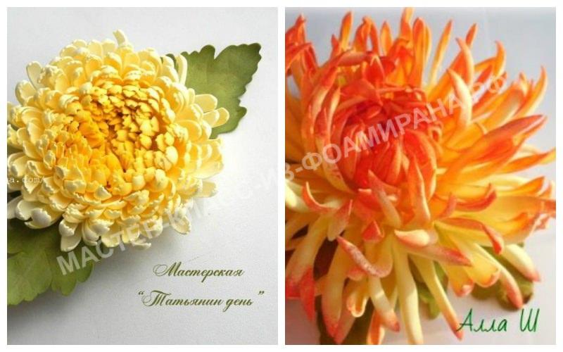 хризантема из зефирного фоамирана